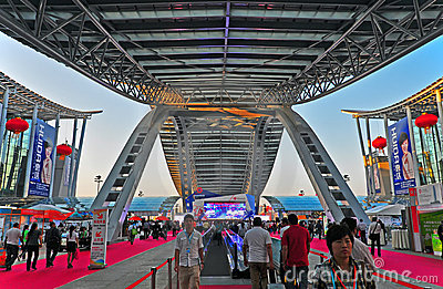 Metal roof of canton fair 2011 complex Editorial Image