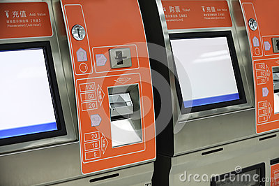 Metro automatic ticket machine