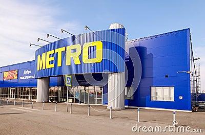 METRO Cash & Carry Samara Store Editorial Photography