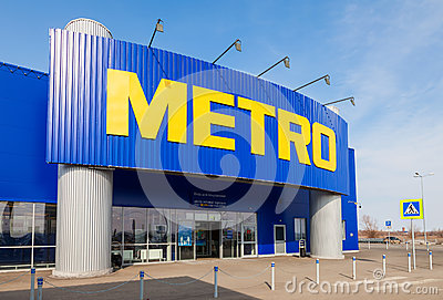 METRO Cash & Carry Samara Store Editorial Stock Image