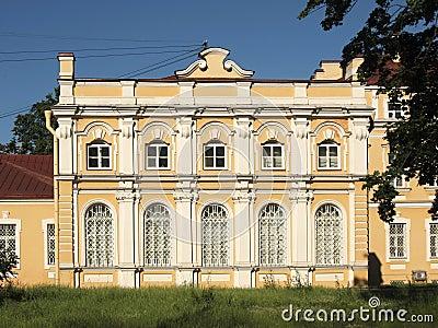 Metropolitan housing the Alexander Nevsky Monaster