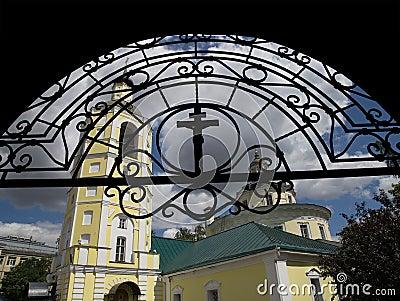 Metropolitan Philip s Church in Moscow