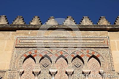 Mezquita, Cordoba