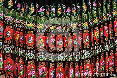 Miao nationality skirt