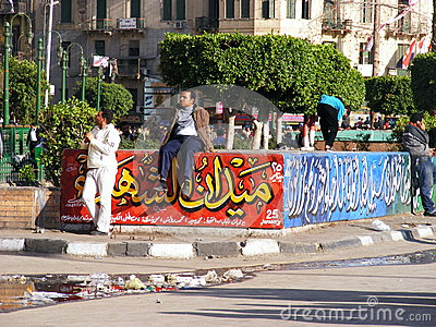 Midan shuhada martyrs square In tahrir square Editorial Stock Image