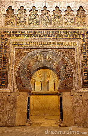 Mihrab in Mosque Cordoba Spain