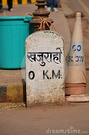 Zero Milestone at Khajuraho, MP India