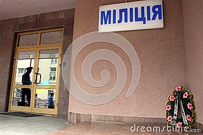Militian arbitrariness Editorial Photo