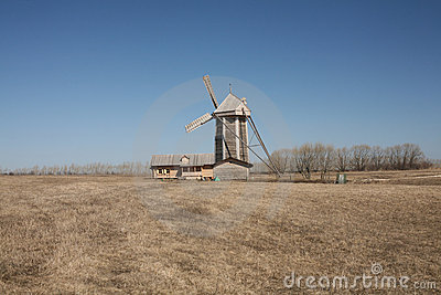 Mill in the field