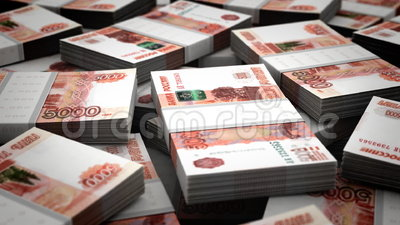 Milliard de roubles de fond illustration stock