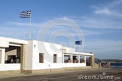 Milos Greek Island ferry port station