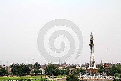 Minar-e-Pakistan and Iqbal Park Stock Photo