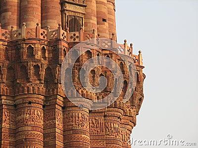 Minaret detail