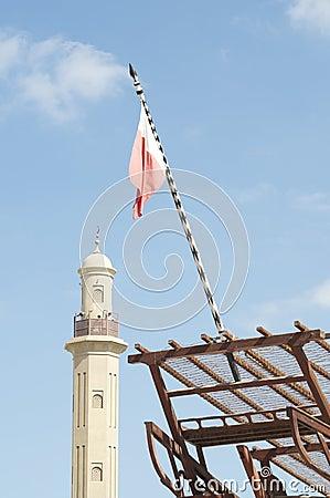 Minaret and flag