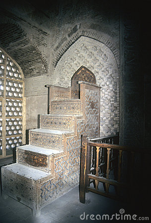 Minbar - pulpit