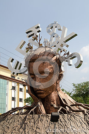 Mindspace Sculpture, Hyderabad Editorial Stock Image