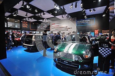 Mini car pavilion Editorial Stock Photo