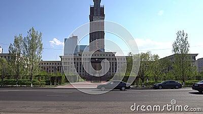 Ministério da Defesa Nur-Sultan video estoque