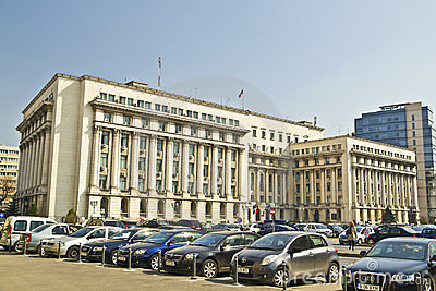 Ministry of Administration and Interior Editorial Stock Image