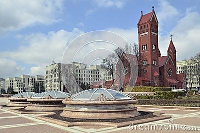 Minsk square