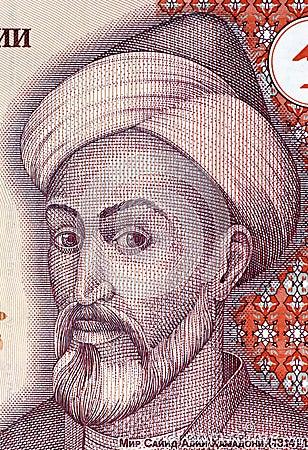 Mir Sayyid Ali Hamadani Editorial Photo