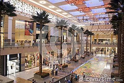 Mirdif City Centre Editorial Image