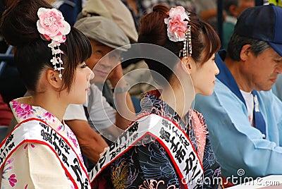Miss Fuji Shi Editorial Stock Photo