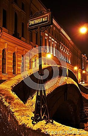Misterio de la noche en el St-Peterburg