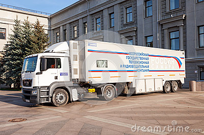 Mobile television station Editorial Stock Photo
