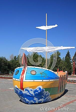 Model of ship.