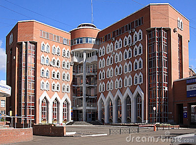 Modern administrative building.