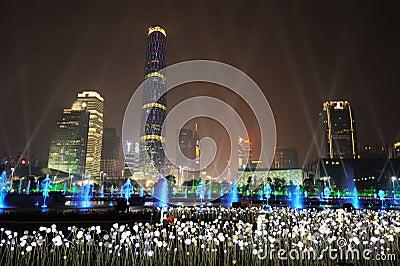 Modern building in guangzhou Editorial Image
