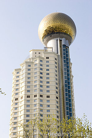 Modern building with a sphere top