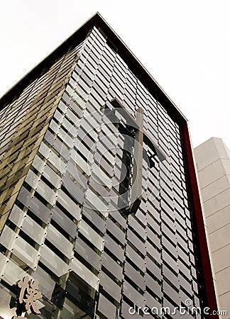 Free Modern Church Architecture Royalty Free Stock Photo - 4946415