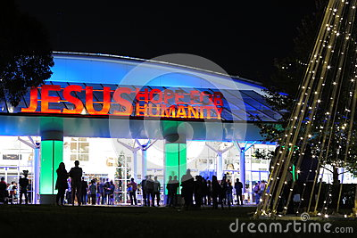 Modern church at Christmas Editorial Stock Image