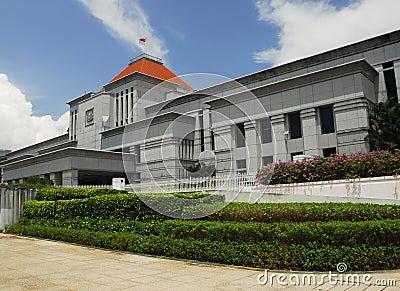 Modern Federal Building