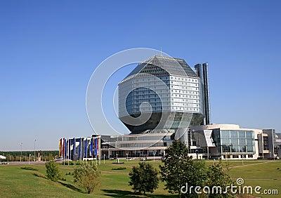 Modern landmark of Minsk