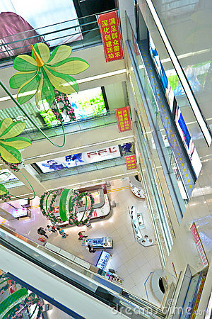 Modern mall interior Editorial Image