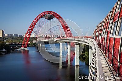 Modern Moscow bridge