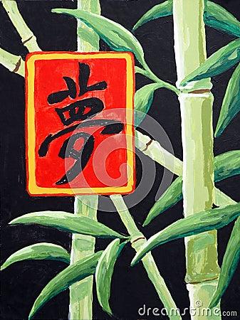 Bamboo Dreams Painting