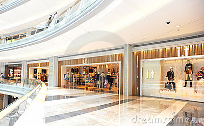 Modern shopping mall Editorial Stock Photo