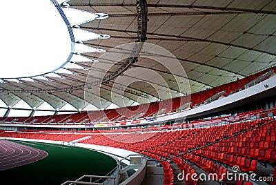 A modern stadium