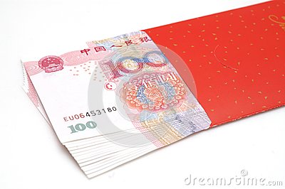 Moeda de RMB