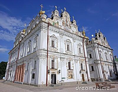 Monastery in Kiev