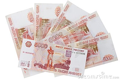 Money five thousand  rubles