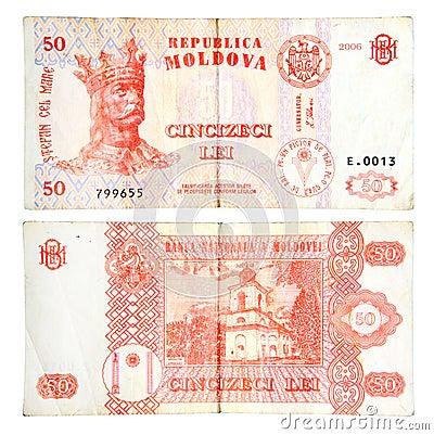 Money Moldova 50 Lei