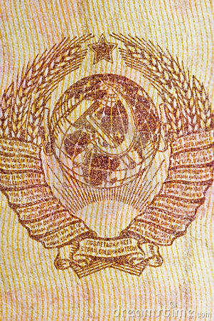 Money- national emblem  USSR