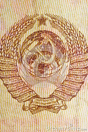 Money- national emblem  USSR