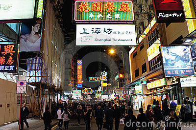Mong Kok night view Editorial Photography