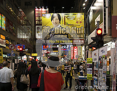 Mongkok district in hong kong Editorial Stock Image